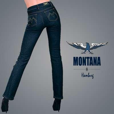 джинсы dobermans